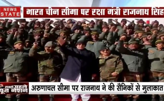 भारत चीन सीमा पर पहुंचे रक्षामंत्री राजनाथ सिंह, सैनिकों से की मुलाकात