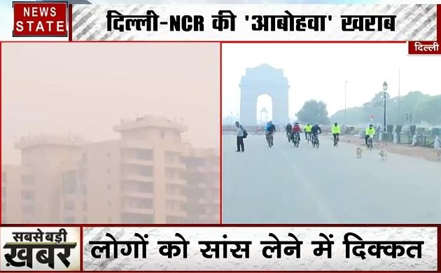 Delhi : शर्मनाक -दुनिया का सबसे प्रदूषित शहर बनी दिल वालों की दिल्ली