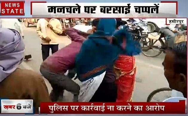 यूपी के हमीरपुर में महिलाओं ने मनचले को सिखाया सबक, देखिए ये Video