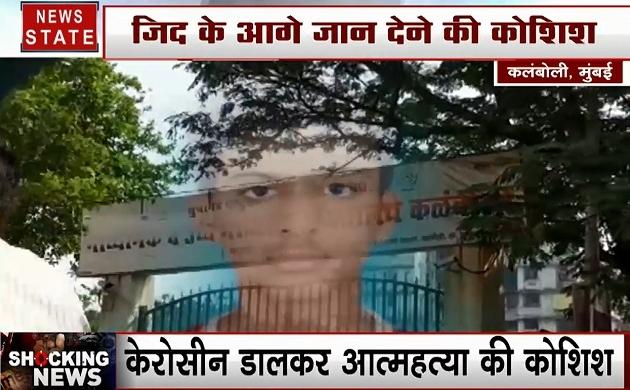 Shocking News: बिहार में दबंगो की झड़प, मोतिहारी में मनचले की धुनाई, देखें देश दुनिया की खबरें