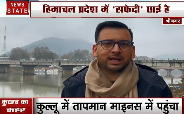 Jammu kashmir: भूस्खलन के कारण जम्मू श्रीनगर राजमार्ग दोबारा बंद, सामान्य होने में लगेंगे इतने घंटे