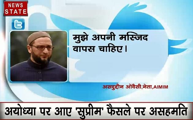 Ayodhya: असदुद्दीन ओवैसी ने अयोध्या पर फिर दिया विवादास्पद बयान, कहा-मुझे मेरी मस्जिद वापस दो