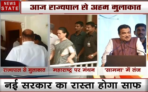 Maharashtra: NCP, शिवसेना और कांग्रेस के नेताओं की मुलाकात