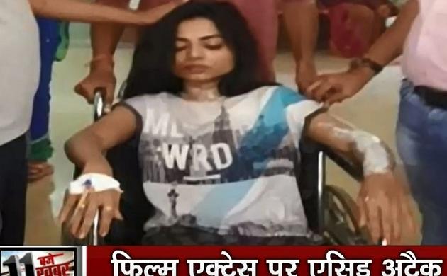 Chhattisgrah: घर के बाहर बाइक सवार बदमाशों ने अभिनेत्री पर फेंका एसिड, बाल-बाल बचा चेहरा