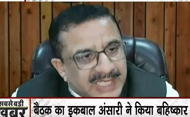 राम मंदिर पर ओवैसी के बयान पर शिया वक्फ बोर्ड के प्रमुख का बयान- उनके जैसे 'मुल्ला' को इस मामले पर बोलने का अधिकार नहीं