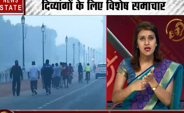 Samachar Vishesh: दिल्ली- NCR में प्रदूषण से मिली हल्की राहत, ई-रिक्शा पर सिपाही ने बरसाए डंडे, देखें समाचार विशेष