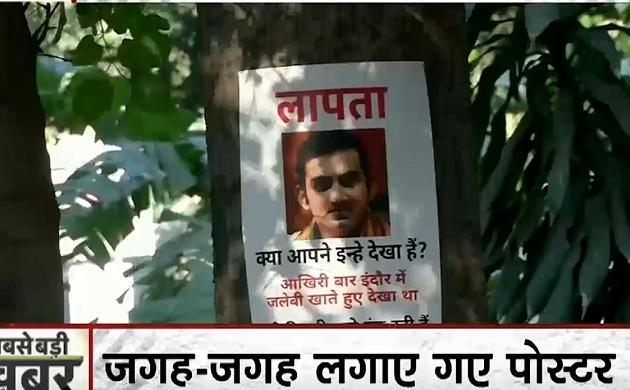 दिल्ली में जगह-जगह लगे गौतम गंभीर के लापता के पोस्टर, इंदौर में जलेबी खाते हुए AAP ने जारी की तस्वीर