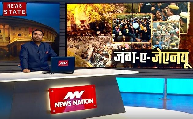 खोज खबर: देखिए कैसे जंग का अखाड़ा बना JNU, क्या है इनकी मांग