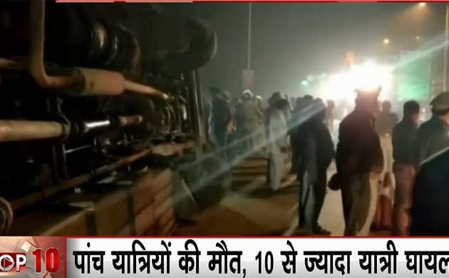 UP: शराब के नशे में ड्राइवर ने खोया नियंत्रण, कुशीनगर में पलटी बस, पांच लोगों की मौत
