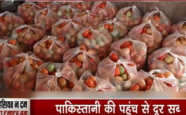 इमरान खान के पाकिस्तान में महंगाई ने तोड़े सारे रिकॉर्ड, आम जनता की पहुंच से दूर निकली सब्जियां