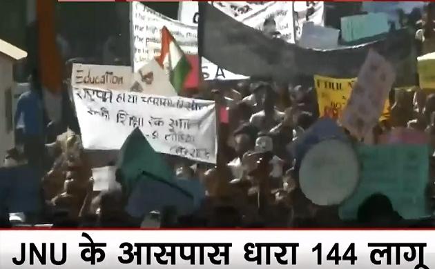 JNU Student Protest: छात्रों ने बेरीकेड तोड़ संसद भवन तक शुरू किया मार्च, पुलिस से झड़प