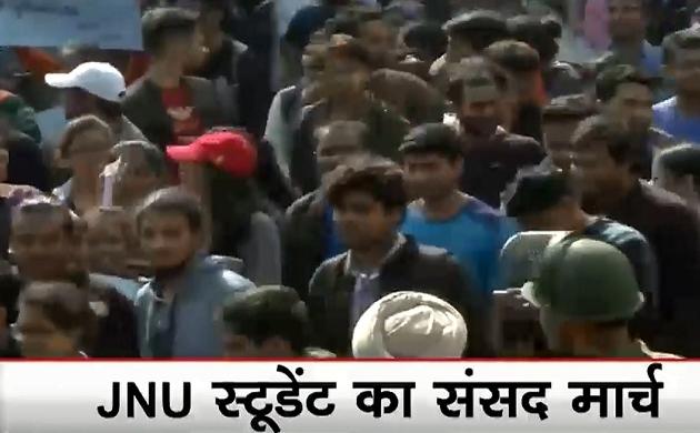 फीस बढ़ोतरी को लेकर JNU छात्रों का संसद मार्च, HRD मंत्रालय ने बनाई उच्चस्तरीय समिति