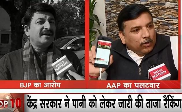 दिल्ली में प्रदूषण के बाद पानी भी हुआ दूषित, भाजपा ने केजरीवाल पर साधा निशाना, AAP का पलटवार