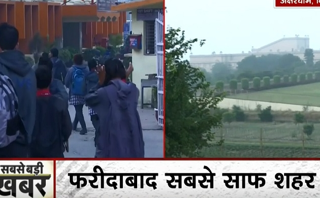 Delhi Pollution: दिल्ली-NCR की आबोहवा में सुधार, स्मॉग से मिला छुटकारा, गुरुग्राम बना प्रदूषण मुक्त शहर
