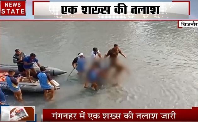 Uttar pradesh: बिजनौर से गंगनहर में गिरी कार, 3 की मौत 1 की तलाश जारी