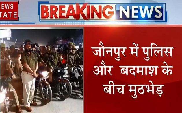 UP: पुलिस और बदमाशों की मुठभेड़ में पकड़ा गया 25 हजार का इनामी बदमाश, पैर में लगी गोली