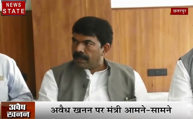 Madhya pradesh: अवैध खनन पर मंत्री जी और कम्प्यूटर बाबा आमने-सामने, देखें सियासी संग्राम