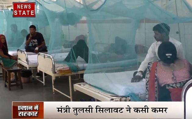 Madhya pradesh: मध्य प्रदेश में डेंगू का कहर, मंत्री तुलसी सिलावट ने कसी कमर