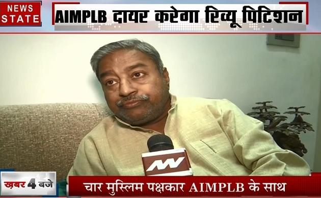 Ayodhya: SC का फैसला संतुलित है किसी के बहकावे में ना आए मुस्लिम पक्ष, देखें विनय कटियार का Exclusive Interview