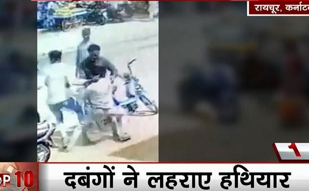 कर्नाटक बस स्टैंड से युवक की दिनदहाड़े किडनैपिंग, कर्ज न चुकाने पर बदमाशों ने दिया घटना को अंजाम