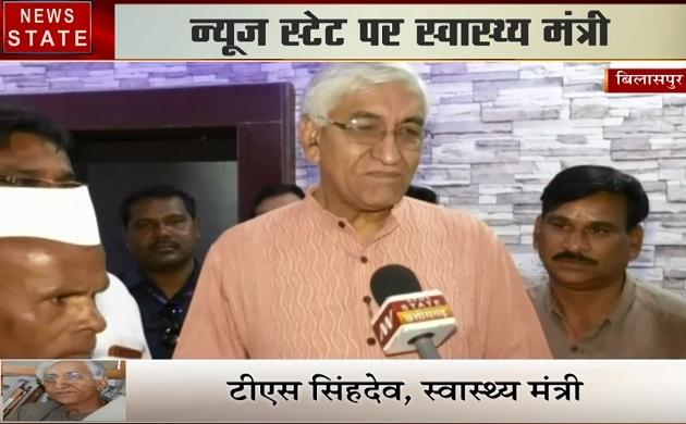 Chhattisgarh: धान पर बीजेपी- कांग्रेस आमने सामने, किसान हुए परेशान, देखें TS सिंहदेव सिंह का exclusive Interview