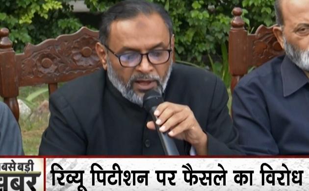 अयोध्या रिव्यू पिटीशन पर बंटा मुस्लिम समुदाय, AIMPLB फैसले के विरोध में बरेलवी उलेमा