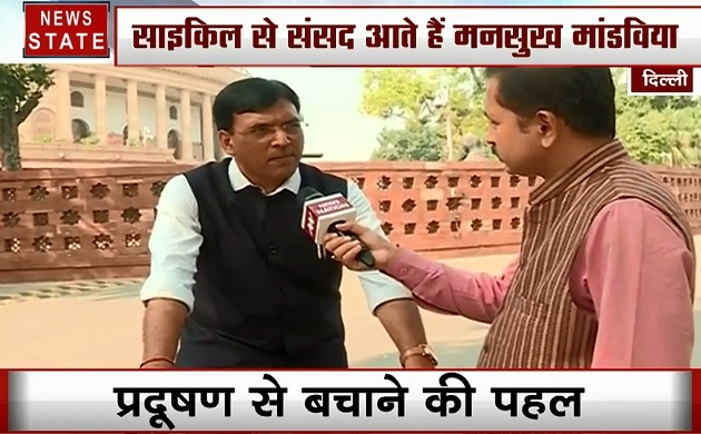 Delhi : साइकिल से संसद आते हैं मंत्री मनसुख मांडविया, देखें Exclusive Interview