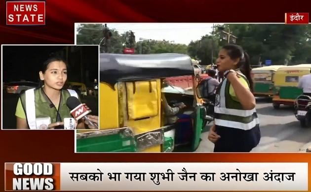 Madhya pradesh: फिल्मी अंदाज में छात्रा ने किया ट्रैफिक को नियंत्रण, देखें Exclusive Interview