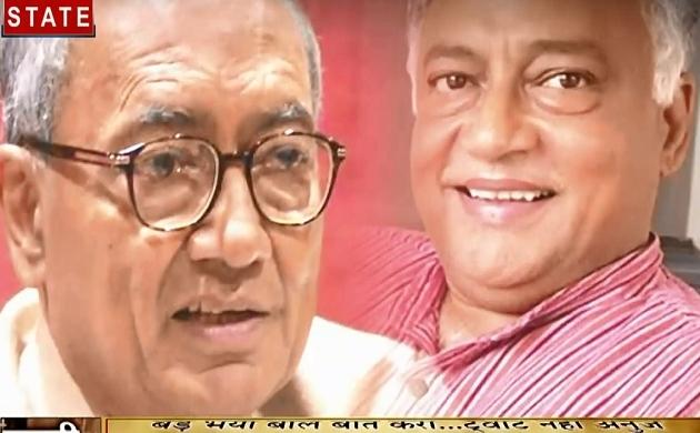 Madhya Pradesh: दो भाईयों के बीच फंसे कमलनाथ, पूर्व सीएम दिग्विजय सिंह के भाई ने लगाए अपनी ही सरकार पर आरोप