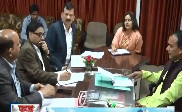 Uttarakhand: उर्जा विभाग के अधिकारियों को मिली उच्च शिक्षा मंत्री से फटकार, बिजली उपभोक्ताओं की खामियां दुरुस्त करने के दिए निर्देश