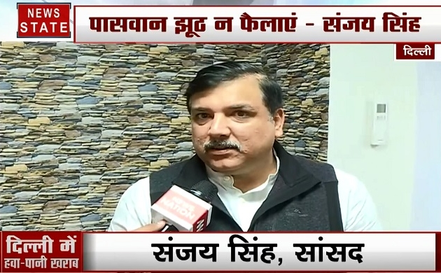 Delhi : 'आप' के साथ दिल्ली के 'वाटर-वार' में कूदे केंद्रीय मंत्री राम विलास पासवान
