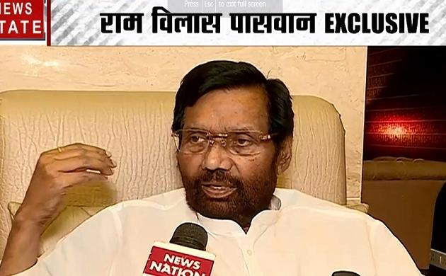 दिल्ली में साफ पानी को लेकर दंगल, केंद्रीय मंत्री रामविलास पासवान ने लिखी केजरीवाल को चिट्ठी, देखें Video