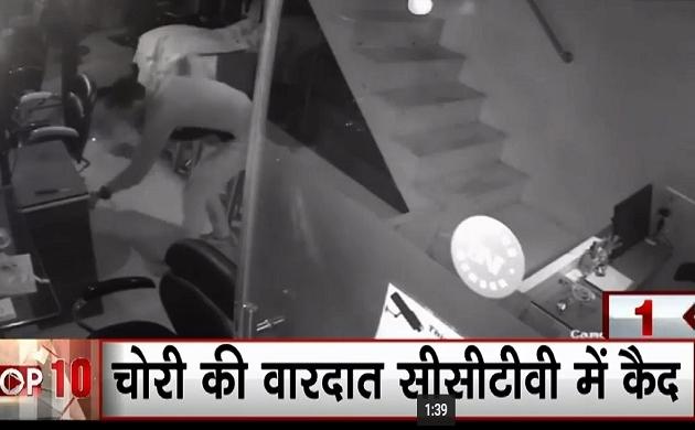 मुंबई में चोरों का आतंक, रात के अंधेरे में दुकानों से कैश गायब करता चोरों का कुनबा, CCTV में कैद घटना
