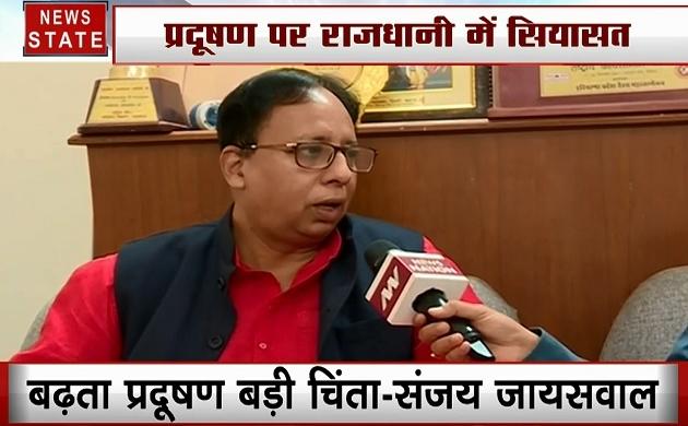 Delhi : प्रदूषण पर बीजेपी और आप में जंग, देखें संजय जयसवाल का exclusive Interview