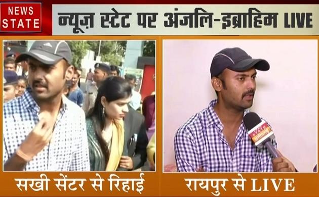 Chhattisgarh: सखी सेंटर से बाहर आई अंजलि जैन, हाई कोर्ट ने दिया आदेश