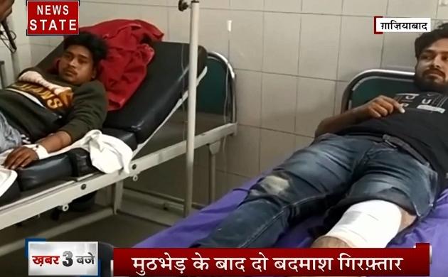 Uttar pradesh: मोदीनगर में पुलिस और बदमाशों की मुठभेड़, दो बदमाश गिरफ्तार