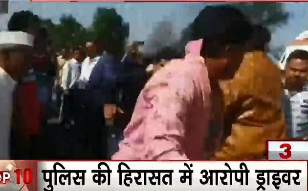 Madhya Pradesh: बैतूल की सड़क पर बवाल, पिकअप ड्राइवर पर फूटा लोगों का गुस्सा, बाइक सवार की मौत