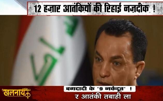 Khalnayak: आ रहे हैं बगदादी के 9 नरकदूत, 12 हजार आतंकी फैलाएंगे दुनिया में दहशत, देखें खास पेशकश