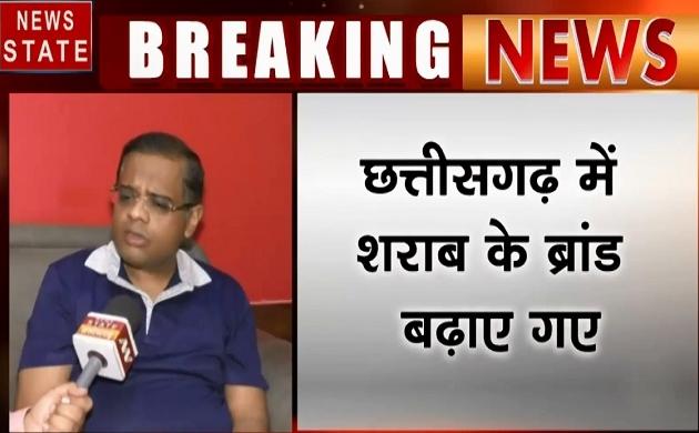 Chhattisgarh: भूपेश सरकार ने छत्तीसगढ़ को  किया शराबमंडी में तब्दील, देखें कैसे बढ़ रहा है शराब कारोबार