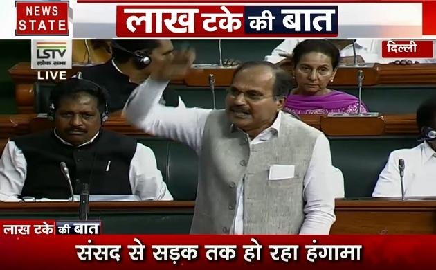 Lakh Take Ki Baat: गांधी परिवार की सुरक्षा पर संसद में संग्राम, देखें हमारी स्पेशल रिपोर्ट