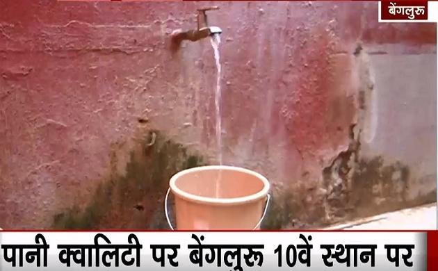 दिल्ली में पानी पर पॉलिटिक्स जारी, सोनिया विहार वॉटर ट्रीटमेंट प्लांट से मिले 11 नेगेटिव सैम्पल