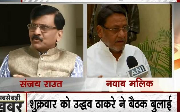 Maharashtra: 5-6 दिनों में पूरी होगी सरकार गठन की प्रकिया, दिसंबर से पहले बनेगी महाराष्ट्र में मजबूत सरकार- संजय राउत