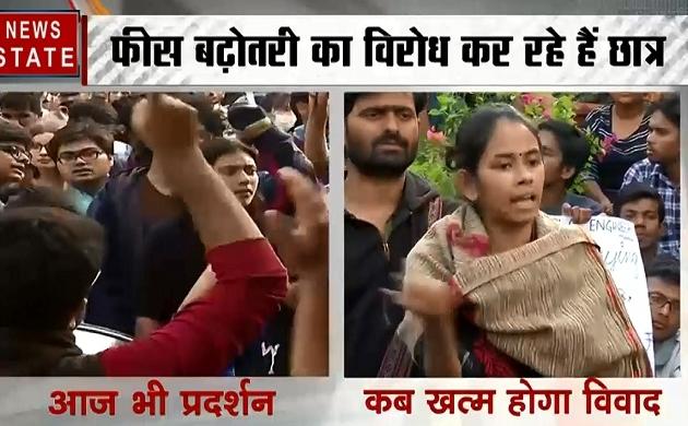 संसद भवन के बाद दिल्ली पुलिस मुख्यालय पर JNU छात्रों का प्रदर्शन, आखिर कब खत्म होगा विवाद !