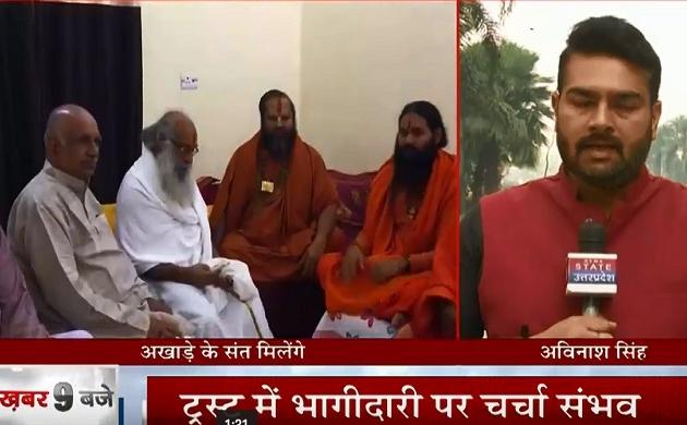 निर्मोही अखाड़ा की मांग, राम मंदिर ट्रस्ट में करें शामिल, पीएम मोदी से आज हो सकती है मुलाकात