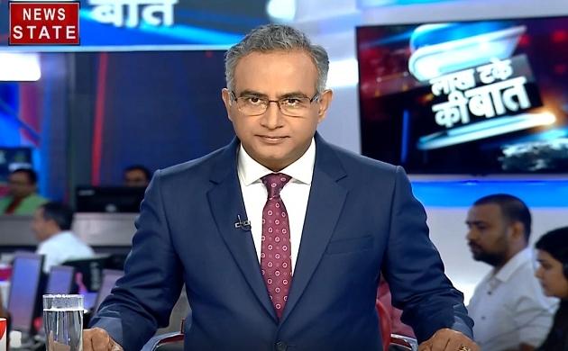 Lakh Take Ki Baat: जम्मू कश्मीर में इंटरनेट हो सकता है बहाल, घाटी में सुधर रहे हैं हालात, देखें देश दुनिया की खबरें