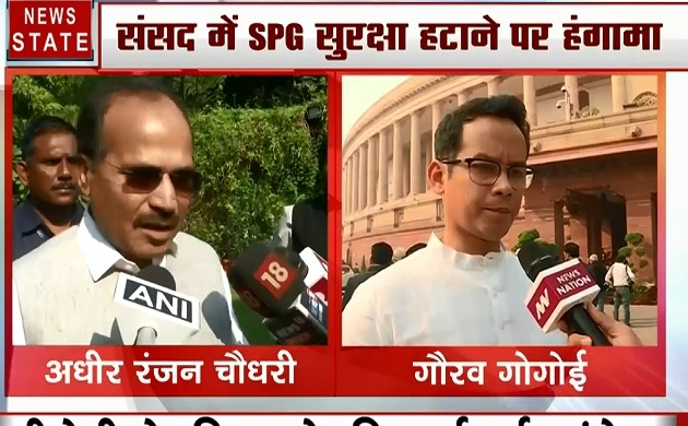 सोनिया गांधी- राहुल गांधी की SPG सुरक्षा हटाने पर हंगामा, कांग्रेस ने किया संसद से वॉक आउट