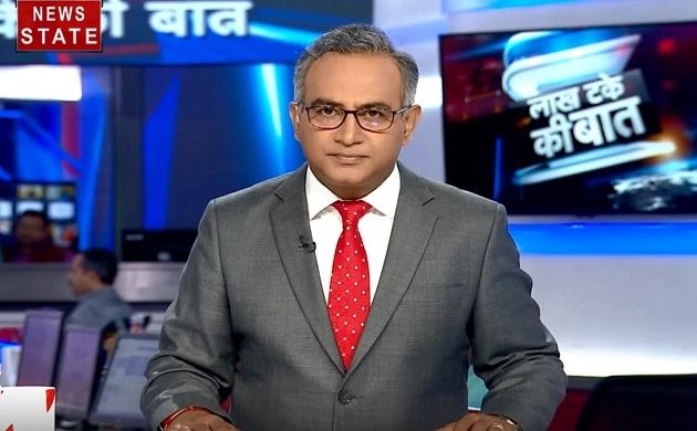 Lakh Take Ki Baat: दिल्ली की अवैध कॉलोनियों होंगी पक्की?, दिल्ली में प्रदूषण का कहर, देखें देश दुनिया की खबरें