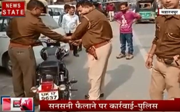 Uttar pradesh: अब बाइक का साइलेंसर निकलवाकर टशन दिखाने वालों की आई शामत