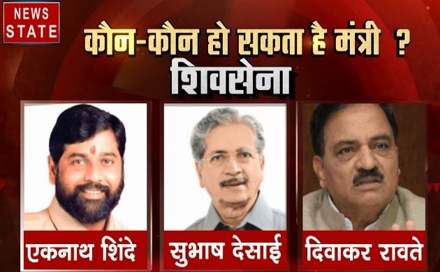 Khoj Khabar: कांग्रेस-राकांपा ने शिवसेना के साथ गठबंधन करने की रूपरेखा तैयार, देखें हमारी स्पेशल रिपोर्ट