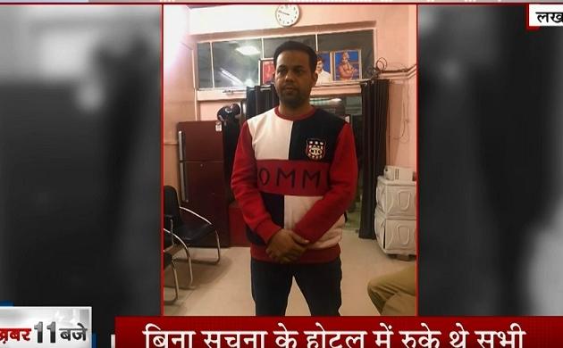 UP: सीरियल किलर सोहराव गिरफ्तार, लखनऊ के गैंगस्टर कोर्ट में होगी पेशी, होटल में मौज मस्ती करते पकड़ा गया